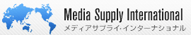 メディアサプライインターナショナル: お問い合せ